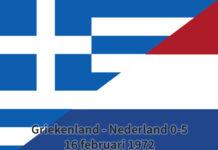 Griekenland - Nederland 0-5, 16 februari 1972