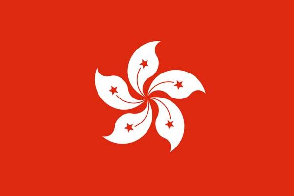 Vlag van Hong Kong, wat zijn de landen met het hoogste IQ