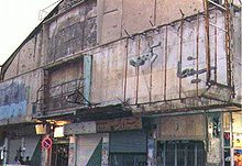 Cinema Rex in Abadan Iran na de brand