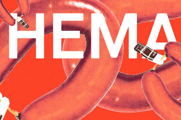 Wat zit er in de HEMA rookworst