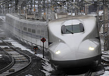 De HSL van Japan, de Shinkansen of Bullet train