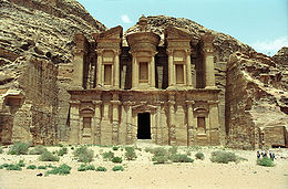 Het klooster in Petra, Wat zijn de zeven wereldwonderen van vandaag?
