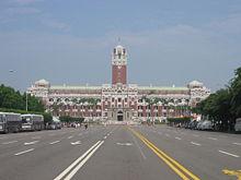 Het presidentiële paleis in Taiwan
