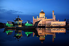 Sultan Omar Ali Saifuddin Moskee in Brunei