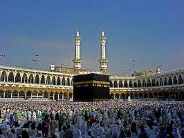 Al-Masjid al-Haram, Mekka, Saoedi-Arabië