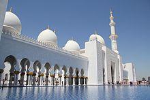 Wat is de grootste moskee in de wereld?