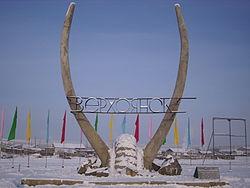 Verchojansk in Rusland