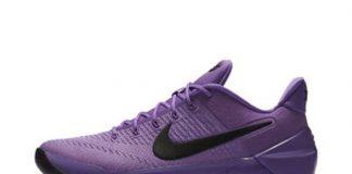 Populairste sneakers in de NBA zijn de Nike Kobe AD