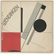 Wendingen = El Lissitzky