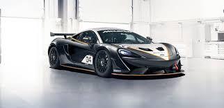 Snelste auto 2019 nu op de markt - McLaren GT