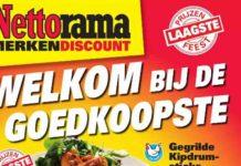 Beste supermarkt in Nederland 2019 - De top 10