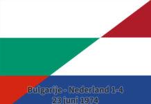 Bulgarije - Nederland 1-4, 23 juni 1974