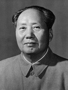 Mao Zedong (ca. 1963)