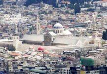 Damascus: de slechtste steden om in te leven 2021